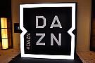 DAZNのF1ベルギーGP放送スケジュールが決定