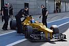 Formula 1 Nicholas Latifi will not run FP1 in Canada
