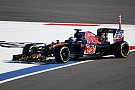 Formula 1 Power Unit issue ruins Toro Rosso's Verstappen race on the Russian GP