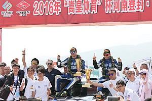 中国汽车拉力锦标赛CRC 比赛报告 2016CRC登封站落幕:一汽-大众夺冠 黑马陈峰力压韩寒进前四