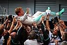 F1イタリアGP決勝:ロズベルグ逃げ切り2連勝! ハミルトンスタートで自滅