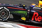 Verstappen says Red Bull