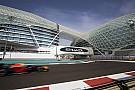 GP2 GP2 в Абу-Дабі: Гаслі впевнено виграв кваліфікацію