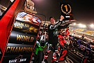 World Superbike Qatar WSBK: Rea crowned champion as Davies wins again