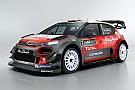 WRC 【WRC】シトロエン、2017年参戦WRCカーのC3 WRCを発表