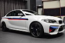 Auto L'une des BMW M2 Coupé les plus chères?