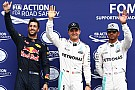 Formula 1 German GP: Rosberg snatches pole despite engine cut-out scare