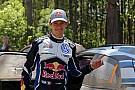 【WRC】オジェ「まだ来季どうするかは決めていないが、来週中には発表したい」