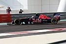 【F1アブダビGP】サインツJr.「シーズン最悪の週末。望んでいたシーズンエンドではない」