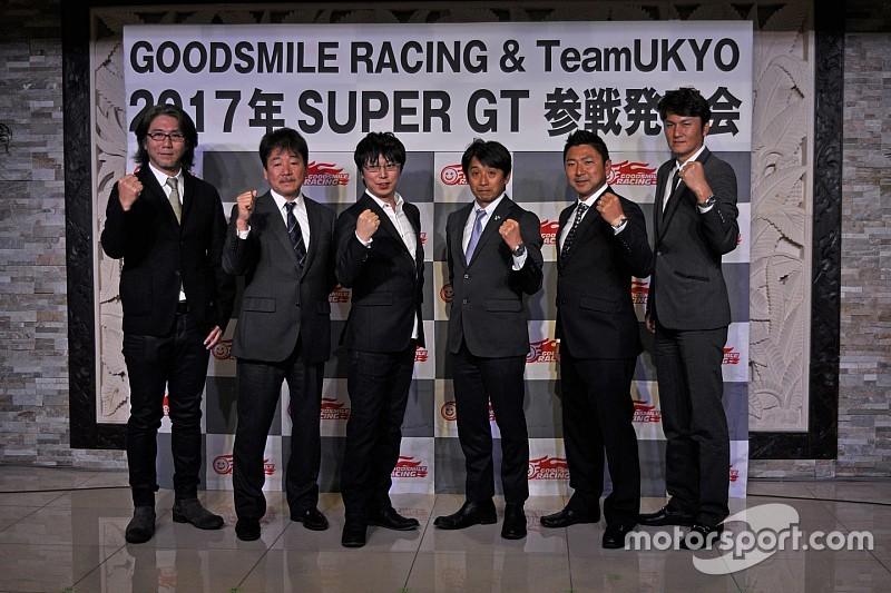 【スーパーGT】10年目のGSR、2016年体制を継続し2017年必勝を期す