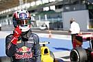 Super Formula Red Bull reaches Gasly Super Formula deal with Honda