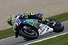 MotoGP Rossi, Lorenzo unconvinced by new Yamaha chassis