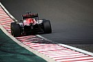 FIA adds 'three strikes' rule for race in further track limits clampdown