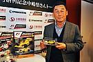 General 中嶋悟トークショー開催「ニコの辞め方は格好いい。なかなかできない」