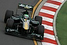 No Friday driver for Team Lotus in Turkey