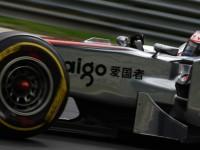 Sebastian Vettel edges Lewis Hamilton to Hungarian Pole