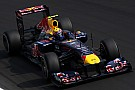 Red Bull's Monza-spec floor 'hole' legal - report