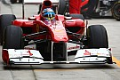 Ferrari development back on track for 2012