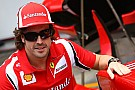 Brazil win 'not a high priority' - Alonso