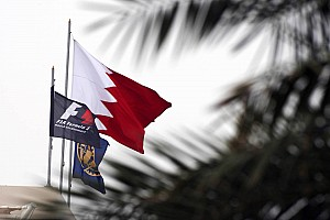 French broadcaster TF1 not in Bahrain