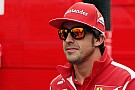 Third title 'not easy' for Alonso in 2012 - Senna