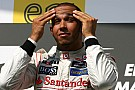 'Business' side crucial for new contract - Hamilton