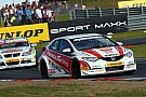 Rockingham & Silverstone races crucial to BTCC title outcome