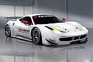 Team West/AJR team to run Ferrari 458 for GT championship