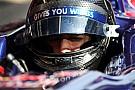 Ricciardo vows to thrash Vergne in 2013