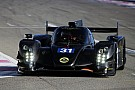 Czech powered Lotus T128 makes debut in WEC testing