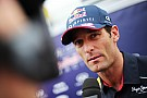 Webber 'still focused on F1' career