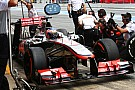 McLaren downcast as car upgrade fails