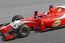 Johnny Cecotto grabs Monaco pole