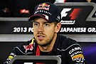 Vettel denies dominance like Schumacher era