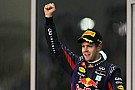 Vettel 'in another category' - press