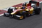 Racing Engineering ready to start new season at Sakhir