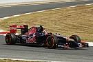 Spanish GP: Toro Rosso's Daniil Kvyat will start from the 13th position