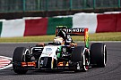 No Q3 for Sahara Force India at Suzuka