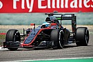 Alonso hails McLaren's progress despite Q1 exit