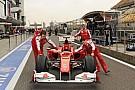 Anche la Ferrari ci prova con l'F-duct