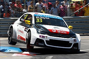 WTCC Breaking news Citroen: Honda protest a