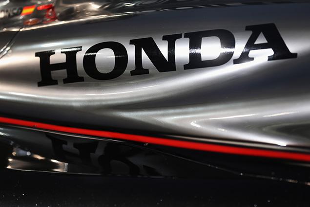 هوندا تكسب يومان إضافيان لتطوير مُحركها