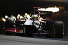 FIA confirms no more new F1 team entries for 2016