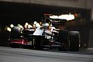 FIA fecha porta para novas equipes e só Haas vai entrar na F1 em 2016