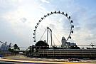 حالة الضباب تزداد سوءاً قبيل سباق سنغافورة