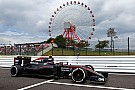 Button frustrated by McLaren mistake