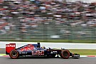 Verstappen comemora pontos após largar das últimas posições