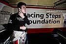Jerez FR3.5: Rowland takes pole in wet final qualifying
