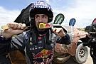 达喀尔第10赛段:塞恩斯遇故障 彼得汉塞尔第一