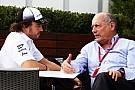 丹尼斯不解FIA拒绝为阿隆索再做体检